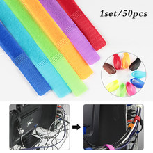 Urijk 50pcs/Set Headphone Storage Rack Holder Clips Solid Color Sticky Back Tape Storage Fixed Fit Cables Wire Data Clips(China)