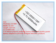 best battery brand 3.7V lithium polymer battery 4000mah large-capacity PDA tablet PC MID 5055110