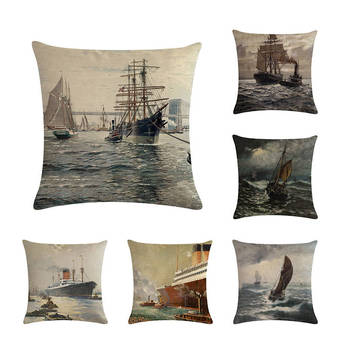 Old Fashioned Ship Cushion Covers
