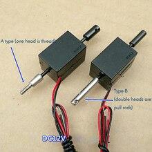 Самоудерживающийся(двусторонний) Электромагнит постоянного тока 12 В нажимной Электромагнит для DIY Автоматизация оборудования ход 5 мм