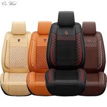 Auto wind Universal leder silk autositzbezüge für opel astra h nissan x-trail t31 suzuki liana qashqai j10 Auto zubehör