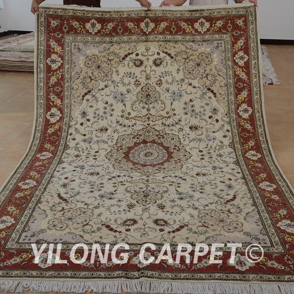 Wool Silk Rug Carpet Beige Thick