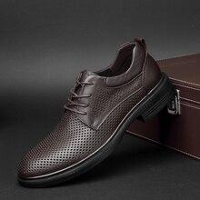 Летние мужские повседневные туфли-оксфорды из натуральной кожи Молодежные кожаные туфли с круглым носком; Цвет черный, коричневый; большие размеры 6,5-11,5