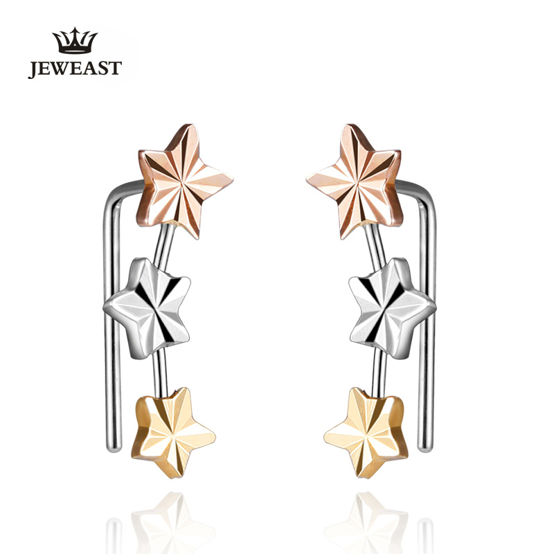 18k Gold Stud Earring Yellow/white/rose For Women Girl Star Earrings Row Party Fashion Design Genuine Jewelry 2017 New Trendy 18k rose gold women stud earrings double balls fine engaged wedding jewelry fashion female delicate gift hot sale trendy party