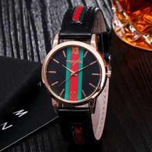 купить New Luxury Women Watches Brand FashionWristwatch Leather Women Watch Fashion Ladies Roman numerals Quartz Clock Relogio Feminino по цене 263.33 рублей