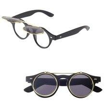 Classic Steampunk Goth Glasses Goggles Round Flip Up Sunglasses