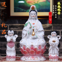 Wholesale Buddha figure HOME SHOP Temple Propitious FENG SHUI Guanyin Bodhisattva Buddha + TONGZI maidens color Ceramic statue