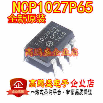 82C55AC-2 MPC89E52AE SM8952AC40PP LM1269NA DS1488N TLP2662 TC9148P MM74C922N NCP1027P65 P1027P65 PIC16F716-I/P