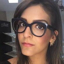 QPeClou Sem Grau Vidros Ópticos Quadro Mulheres Marca de Moda Óculos  Quadrados Quadro Homens Lente Clara Óculos de Lente Removív. f70af2709f
