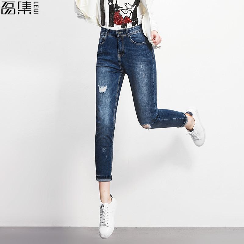 ripped  harem  jeans for women  Autumn Mid waist   Plus Size   loose  Denim pants 6XL