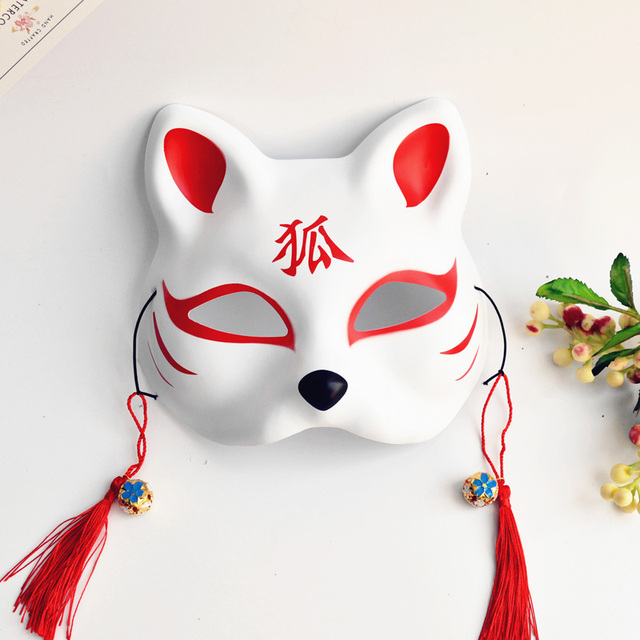 Plastic Cat Fox Mask With Chinese Letters Halloween Cosplay Party