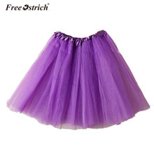 Free Ostrich Tutu Layered Organza Lace Mini Skirt 2019 New Pettiskirt Women Ballet Cotume Corset Accessories Petticoat(China)