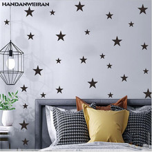 1PCS Europe stars creative combination wall stickers childrens room  Diy waterproof home decoration stickers22*57CM