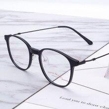 Модная стеклянная рамка Tr плоское зеркало Ультралегкая Мужская стеклянная рамка и Женская Рамка стеклянная Ретро стеклянная рамка