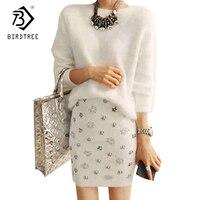 韓国の新しいファッション2017高品質滑走路のスーツセット女性のウサギの毛のセーター+ビーズダイヤモンドスカートセット服セットS7D105A
