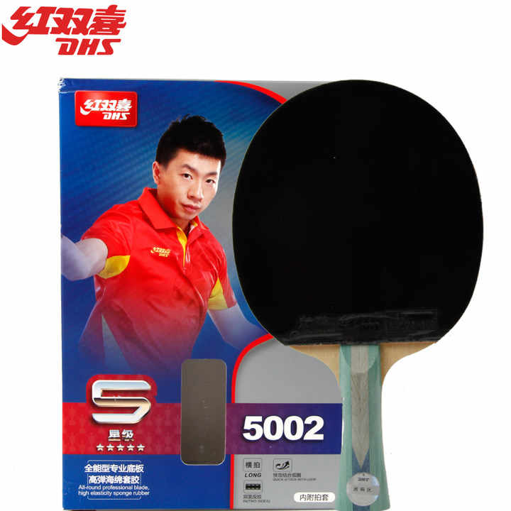 DHS Original 5-Star Table Tennis Racket (5002, 5006) with Rubber Skyline Hurricane + Bag Ping Pong Bat