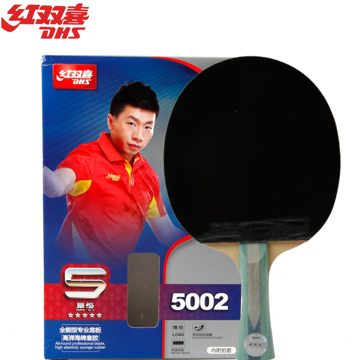 DHS Original 5-Star Table Tennis Racket (5002, 5006) With Rubber Skyline Hurricane + Bag Ping Pong Bat