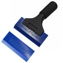 EHDIS 窓色合い BlueMAX ゴムスキージロングハンドル水ワイパー氷スクレーパー車の自動車ビニルフィルムラップホームクリーニングツール