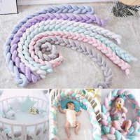 2M Color Baby Bed Bumper Pure Weaving Plush Knot Crib Bumper Kids Bed Crib Sides Cot Protector Baby Room Decor
