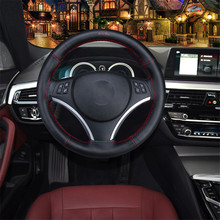 Black Wear-resistant Auto Steering Wheel Cover Soft Real Leather Fits 37-38 Cm Car Styling for Ford Mondeo Mk4 Lada Vesta
