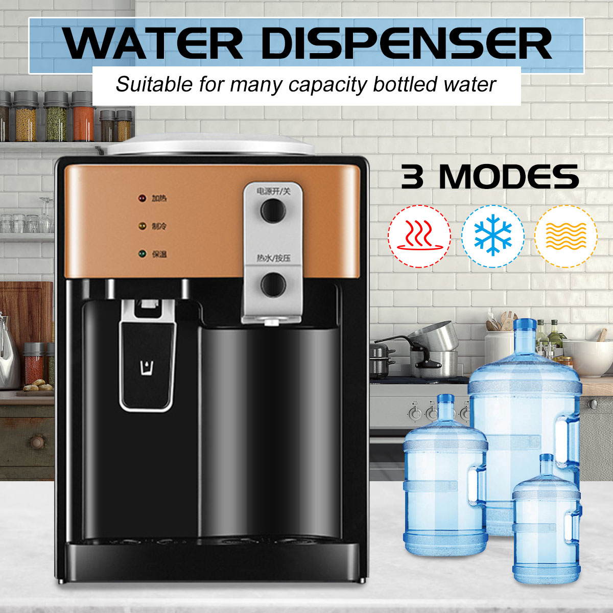 AUGIENB 220V 550W Electric Water Dispenser Desktop Cold Hot Ice Water Cooler Heater Drinking Fountain Home Office Coffee Tea Bar