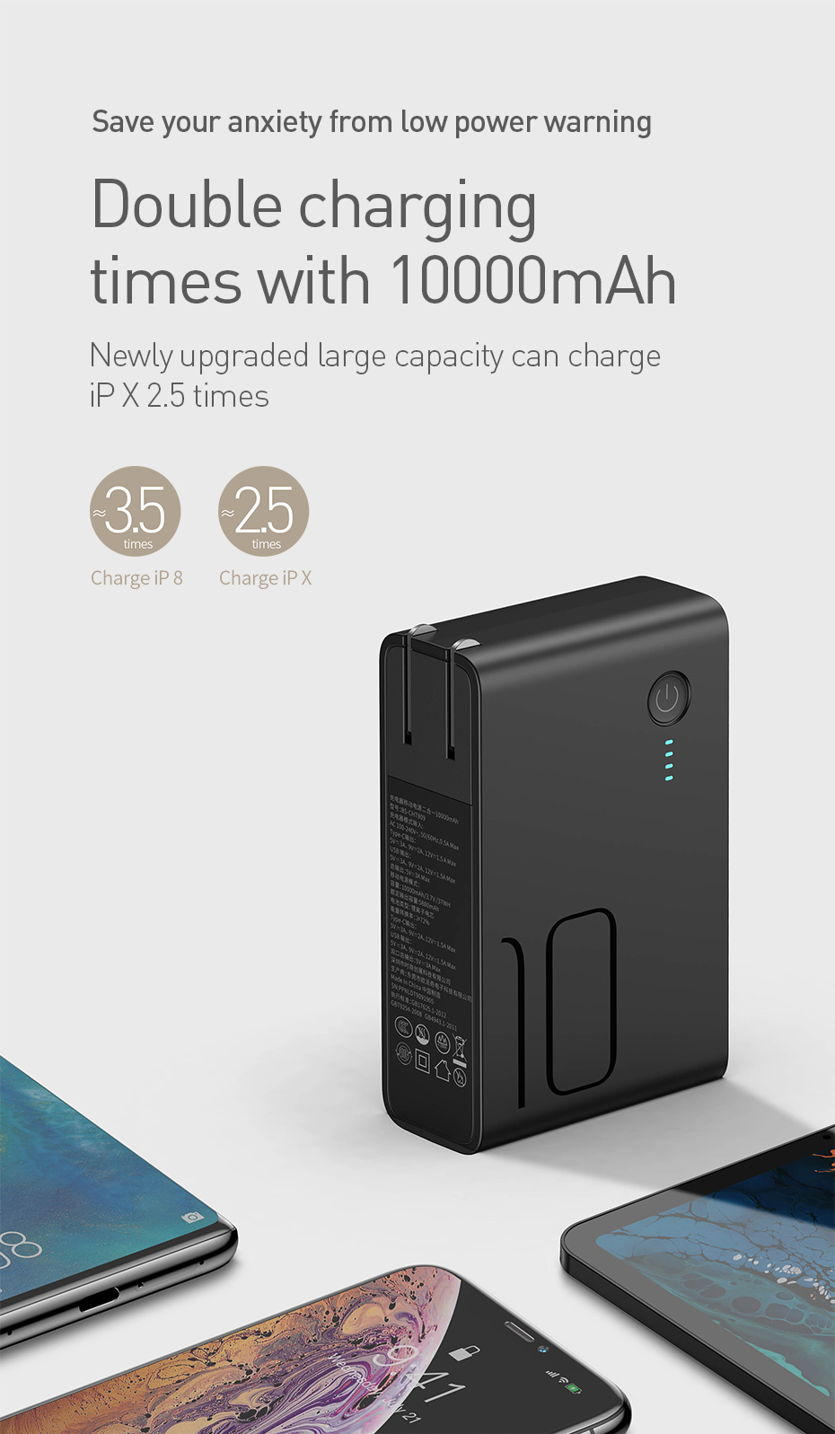 Baseus Energy Reactor Two in One Charger Power Bank 10000mAh 18W 7