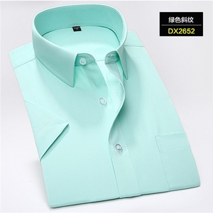 Image 5 - Plus Size 5XL 6XL 7XL 8XL Casual Easy Care Striped Twill Short Sleeve Men Business Formal Shirt Yellow Green 110KG 120KG 130KG