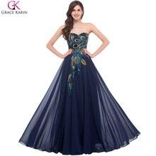 Sweetheart Peacock Navy Blue Purple Black Bridesmaid Dresses Elegant Long Grace Karin Appliques Chiffon Formal Gowns Party Dress