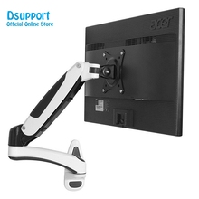 "Aluminum Gas Spring 360 Degree Full Motion Height Adjustable 15"" 27"" LCD Monitor Holder TV Wall Mount Bracket Arm GM112W"