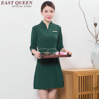 Wholesale uniform for beauty salon beautician work wear uniform SPA massage elegant half collar overalls AA2944 YQ