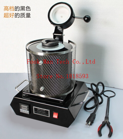 Haute qualité 220 V 3 kg or four de fusion bijoux faisant la Machine avec 1 Tong 1 creuset