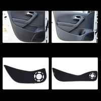 4pcs Fabric Door Protection Mats Anti kick Decorative Pads For VW POLO 2011 2015