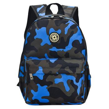Dzieci torby szkolne plecaki dla dzieci dla dzieci torby szkolne nastolatek chłopcy i dziewczęta rugzak plecaki ortopedyczne mochila escolar infantil tanie i dobre opinie ZIRANYU CN (pochodzenie) NYLON zipper Backpack 0 39kg Polyester 33 5cm Kamuflaż CMM1182 12 5cm 25cm