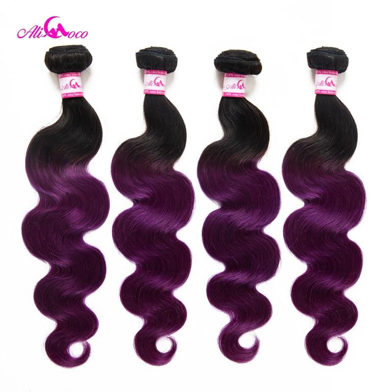 Ali Coco Body Wave Brazilian Hair Weave 4 Bundles 100 Human Hair Bundles 1B Purple Color