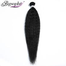 Bigsophy Brazilian Kinky Straight Hair Wave Human Bundles Coarse Yaki Remy Extension  Black 28 inch bundles 8-28