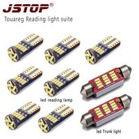 JSTOP 9piece/set Vw Touareg high quality 41mm led reading light c5w festoon led Trunk bulbs canbus 12V w5w t10 led reading lamp
