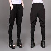 femme taille et pantalon