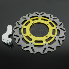 Cheaper CNC 320MM Motorcycle Front Floating Brake Disc & Caliper Bracket Adapter For SUZUKI RM125 RMZ250 RMZ450 RMX250 DR250 RM85 RM250