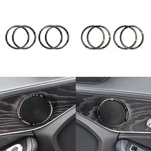 4pcs Real Carbon Fiber Car Style Speaker Ring Speaker Door Speaker for Mercedes Benz W205 C180 C200 C300 GLC260(China)