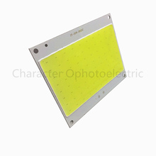 5 PCS 30W 30-36V Ultra Bright COB LED White Light Lamp source Chip lighting