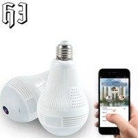 Huangjue Mini Lamp WIFI Camera 1080P HD Bulb Light Wireless IP Camera 360 Degree Panoramic FishEye