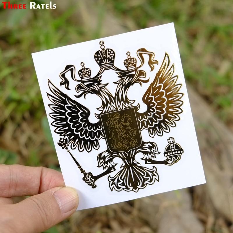 Three Ratels MT-017# 9.2*8cm 6*5.2cm metal nickel car sticker Double-headed eagle coat of arms Russian national  emblem