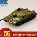 Trumpeter model Finished model 1/72 Stalin 3 heavy tank world of the Sino Soviet border in 1972 36247