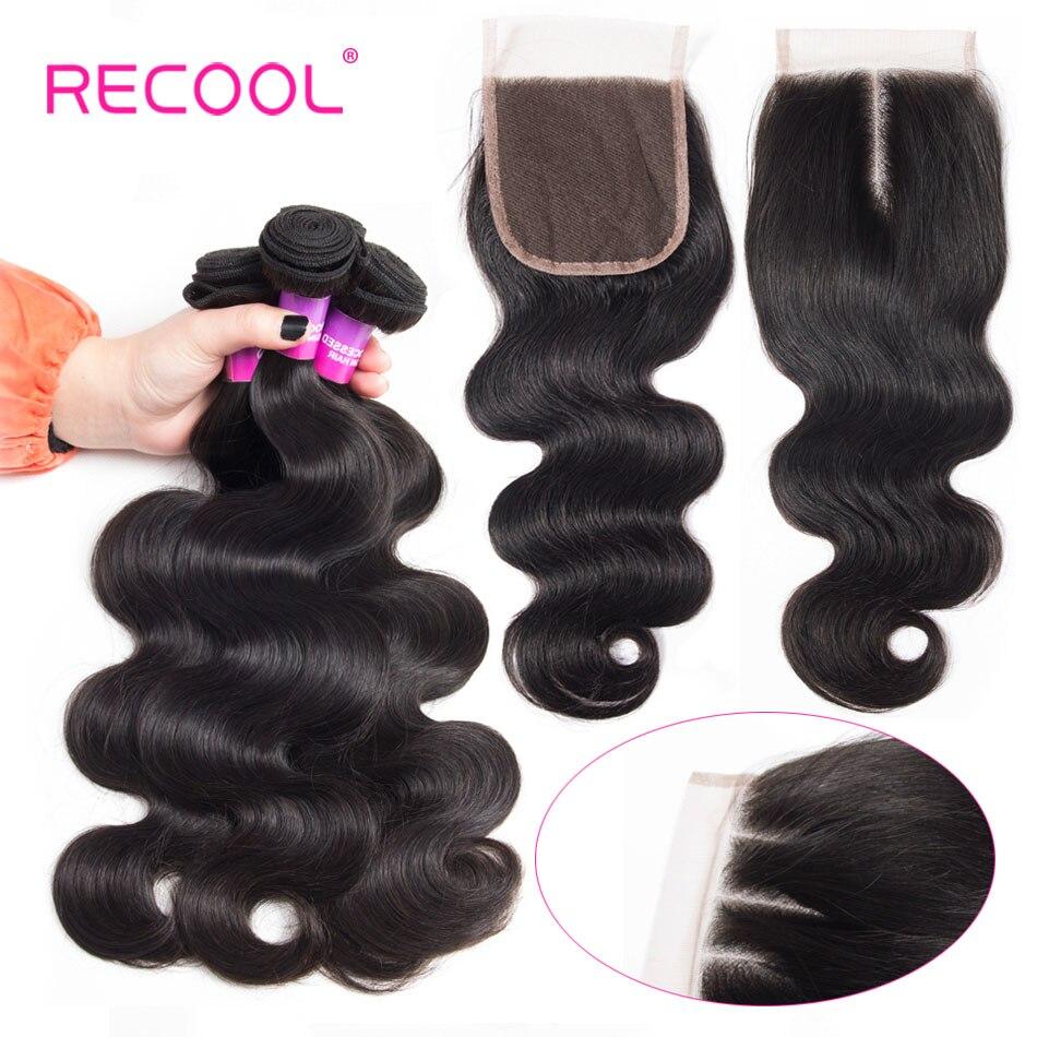 Recool毛ブラジル実体波人間の髪織りバンドルで閉鎖10 28インチのremy毛延長のレースの閉鎖で3バンドル  グループ上の ヘアエクステンション & ウィッグ からの 3/4 バンドル留め具付き の中 1