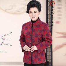 1967fa1cd9c Старший женская осеннее пальто женские бабушка загружен Тан костюм Одежда  для пожилых людей p1706(China