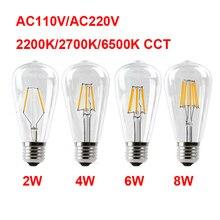 Bombilla LED E27 AC110V 220V Vintage ST64 regulable 2W 4W 6W 8W filamento Edison LED 2300K 2700K 6000K amarillo cálido blanco frío Color