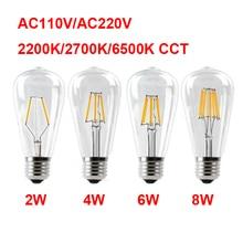 E27 AC110V 220V Vintage ST64 LED Bulb Dimmable 2W 4W 6W 8W Filament Edison LED 2300K 2700K 6000K Yellow Warm Cool White Color
