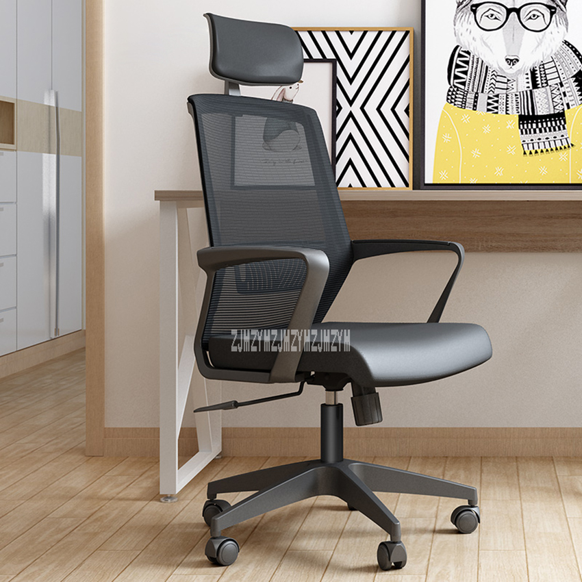 13072 Household Lift Computer Chair Adjustable Chair Mesh/PU Leather With Handrail Gaming Chair Office Boss Chair Nylon Feet