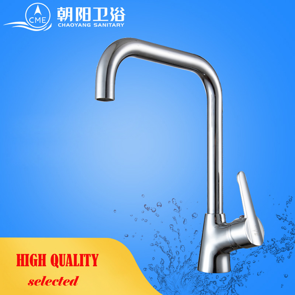 CME ceramic plate spool kitchen faucet deck mounted sink faucet hot and cold water mixer polished chrome basin tap 6K105CME ceramic plate spool kitchen faucet deck mounted sink faucet hot and cold water mixer polished chrome basin tap 6K105