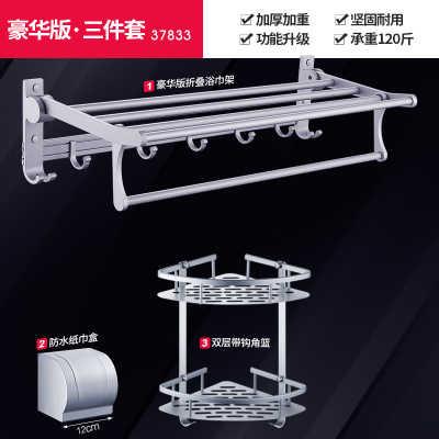 Łazienka akcesoria sprzętowe zestaw haczyki na ubrania wieszak na ręczniki puchar wc stojak na papier szczoteczka do zębów klamra/kubek do kąpieli półka wisiorek apartament typu suite